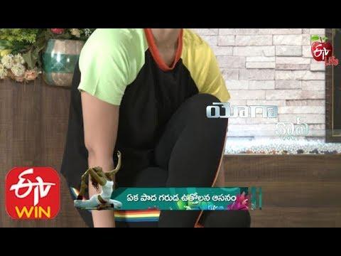 Eka Pada Garuda Utholasanam   Garudasana   Yoga Asanas   Garudasana Benefits