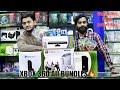 Xbox 360 (fat Vs Slim Vs Super Slim) With Kinect  All Consoles Price | in Pakistan