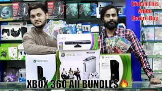 Xbox 360 (fat Vṡ Slim Vs Super Slim) With Kinect All Consoles Price | in Pakistan