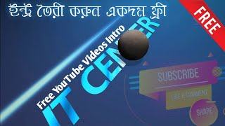 Create Free Intro For Youtube Videos Without Watermark Online // Muradpur IT Center