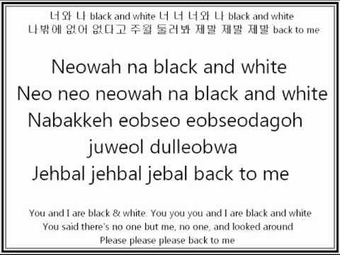 G.NA - Black & White LYRICS (Rom / Eng / Hangul) - YouTube