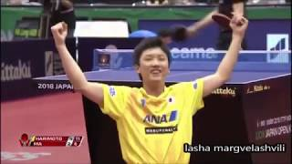 Ma Long vs Harimoto Tomokazu (Japan Open 2018)