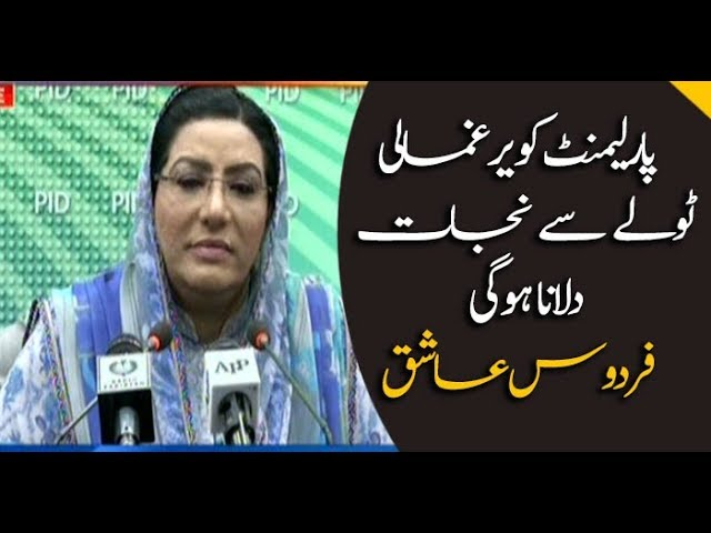 Opposition can't force PM Khan to back away from his mission: Firdous Ashiq Awan