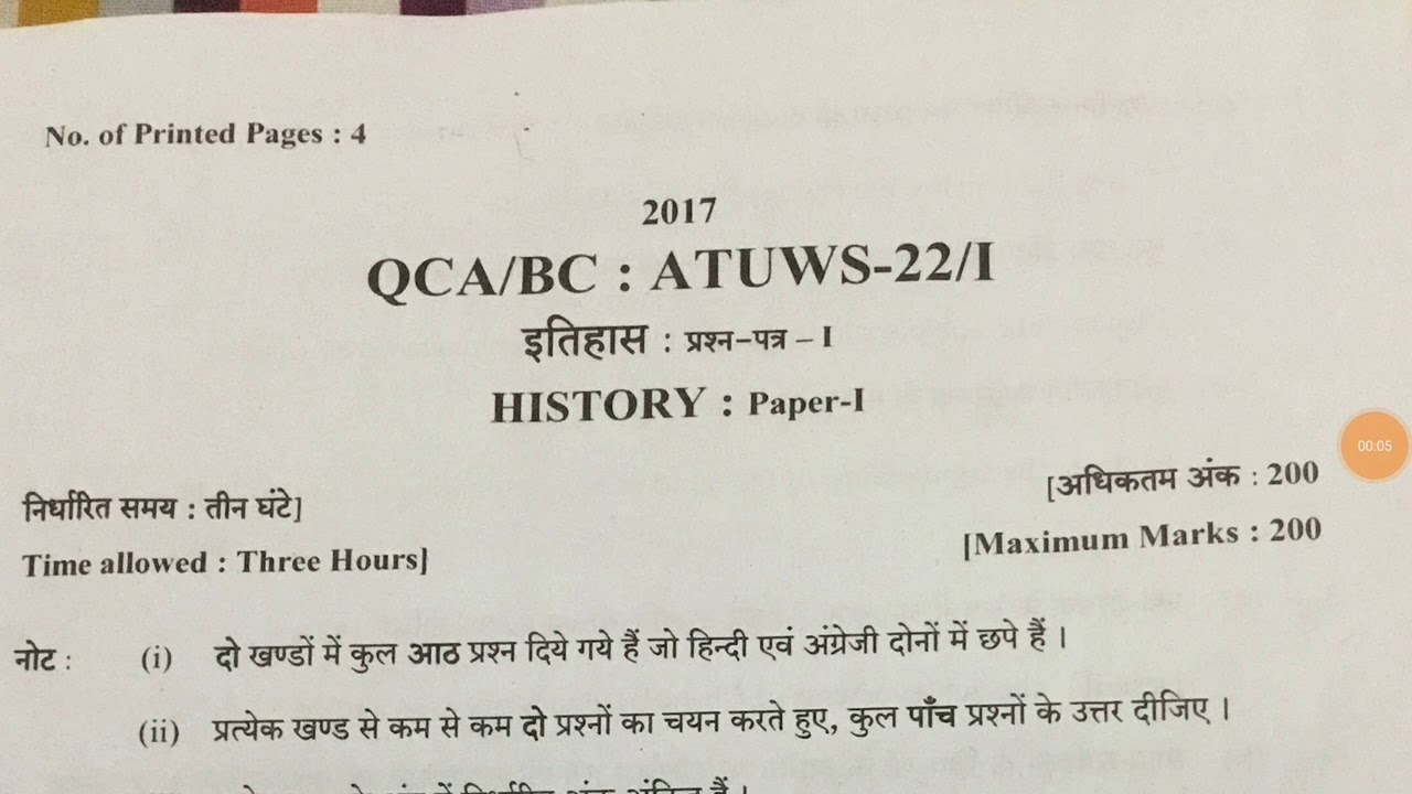 Pdf 2015 uppsc syllabus in hindi