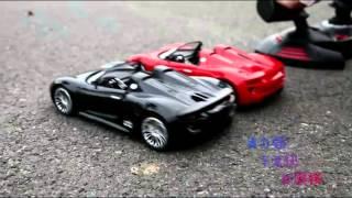 Іграшка Porsche 918