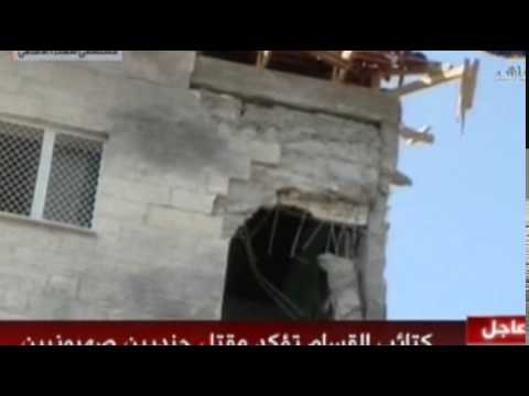 Four dead as Israel bombs Gaza hospital