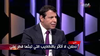 دحلان: قطر ارتكبت كوارث بحق الدول العربية