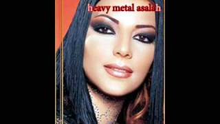 asalah heavy metal