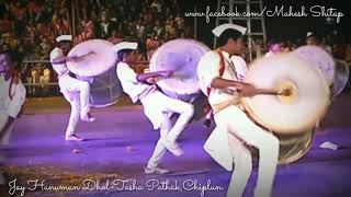 Gambar cover Jay Hanuman Dhol-Tasha Pathak Chiplun Ratnagiri ll Dhol Tasha competition