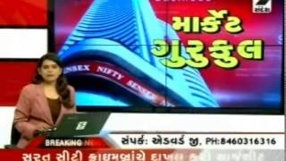 Why People Loose Money in Stock Markets? - Sandesh News TV Gujarati - Market Gurukul Episode 1