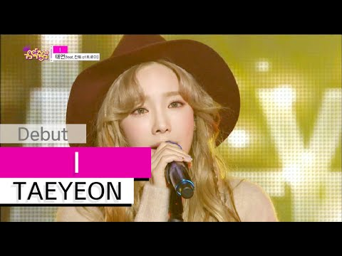 [Comeback Stage] TAEYEON (feat.KANTO of TROY) – I , 태연  – 아이, Show Music core 20151017