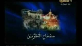Durood e Taj - Hafiz Rafaqat Hussain [Noor TV]