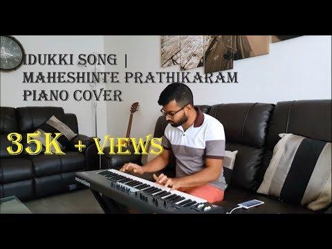Maheshinte Prathikaaram | Idukki Song | Piano cover | Jackson mathew