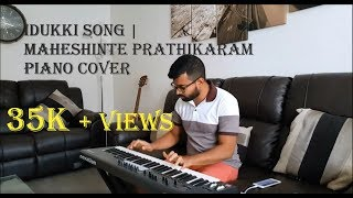 Maheshinte Prathikaaram | Idukki Song | Piano cover | Jackson mathew