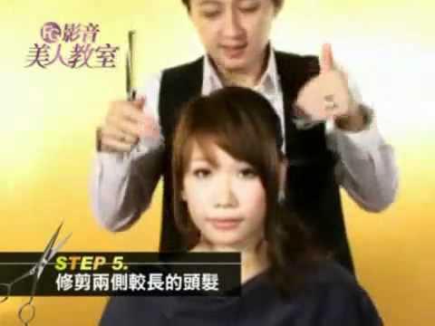 Dạy cắt tóc mái cho gương mặt tròn - www.viethairhua.com