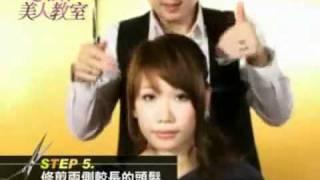 Dạy cắt tóc mái cho gương mặt tròn - www.viethairhua.com thumbnail