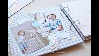 Альбом для мальчика My Little Baby Boy ТМ Фабрика Декору