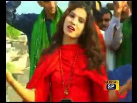 Dam Mast Qalandar   دم مست قلندر   Farzana Parveen   Sindhi Songs   HD   Album   Sindh World Songs
