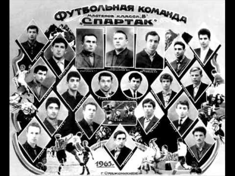 FC Alania Vladikavkaz Anthem