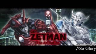 CR ZETMAN|So Glory ZETMAN 検索動画 40