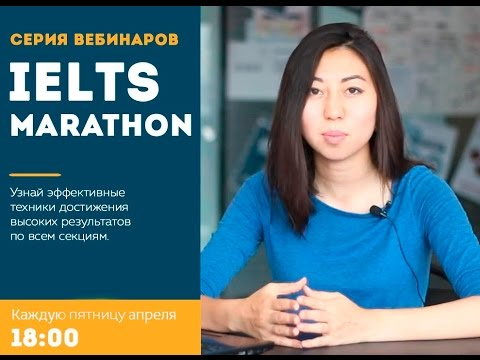 IELTS Marathon: Writing 1