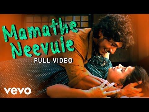Kadali - Mamathe Neevule Video | A.R. Rahman