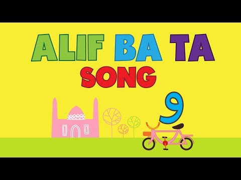 Alif Ba Ta Song Hijaiyah Arabic Alphabet (Part 1) - Huruf Hijaiyah Alif Baa Taa - Yufid Kids