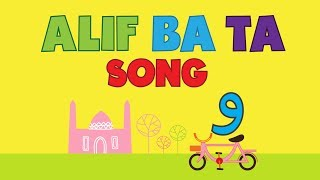 Download Lagu Alif Ba Ta Song Hijaiyah Arabic Alphabet (Part 1) - Huruf Hijaiyah Alif Baa Taa - Yufid Kids mp3