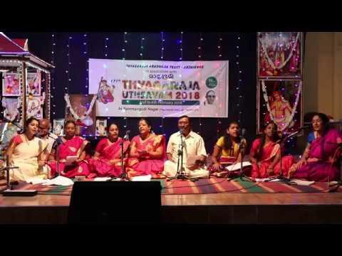 Ra ra raghuveera - Divyanama Kriti