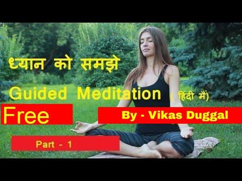 Free Meditation Camp Live , Free Meditation Classes in Delhi