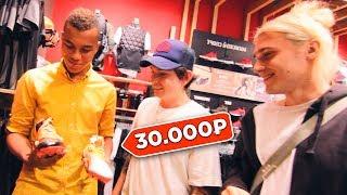 ЧТО КУПИТ ШКОЛЬНИК НА 30.000 РУБЛЕЙ? КУПИЛ ТОП БУТСЫ?!