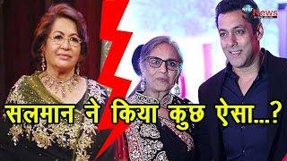 सलमान और सौतेली माँ हेलेन के बीच आई माँ सलमा...? | Salma Behind Salman-Helen Rift | Reality Buzz