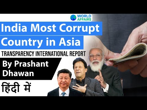 India Declared Most Corrupt Country in Asia by Transparency International Current Affairs 2020