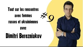 видео femme ukrainienne