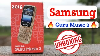 Samsung guru music 2 unboxing review ⚡ 2019 best phone from samsung