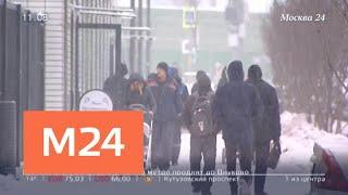 Смотреть видео На столицу надвигается сильнейший снегопад - Москва 24 онлайн