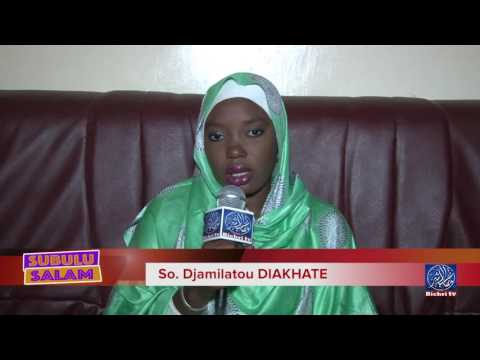 Subulu Salam theme Sutura Spot Cheikh Omar DIOP Bio naturelle