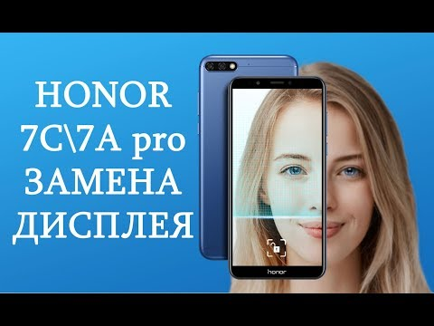 Замена дисплея Honor 7C\7A Pro\Huawei Y6\Y6 Prime 2018\replacement Lcd Honor 7a Pro \ 7c
