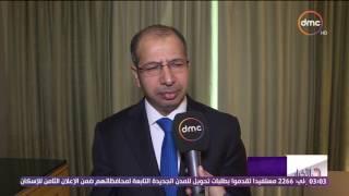 الأخبار - الجبوري لـ dmc  : نسعى لتحقيق التكامل الإقتصادي مع مصر