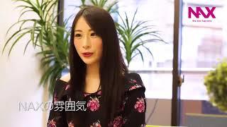 マドンナ専属女優の【橋本れいか】ちゃんインタビュー動画です!