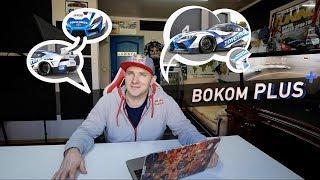 Первый выпуск #BokomPLUS!!! Обсуждаем новую Супру А90
