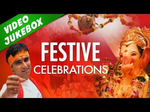 Festival Hits | Video Jukebox | Popular Marathi Songs | Govinda - Ganpati Bappa Moraya