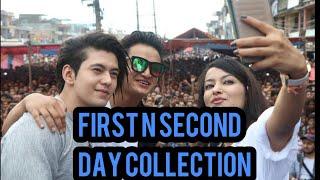 A MERO HAJUR 2  4th day collection(ताेड्याे सबै रेकर्ड )box office collection of|| A Mero hajur2||