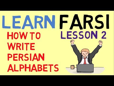 Learn Farsi Lesson 2 - How to Write Persian Alphabets?