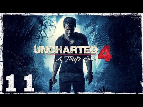 Смотреть прохождение игры [PS4] Uncharted 4. #11: Тайна катакомб.