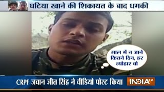 After BSF Jawan, CRPF Soldier Jeet Singh Cries Discrimination over Facilities