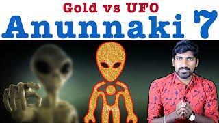 Anunnaki Part 7 | பறக்கும் தட்டு – UFO உண்மைகள் | Tamil Pokkisham | Vicky | TP