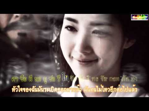 [ThaiSub] Baek Ji Young - Love
