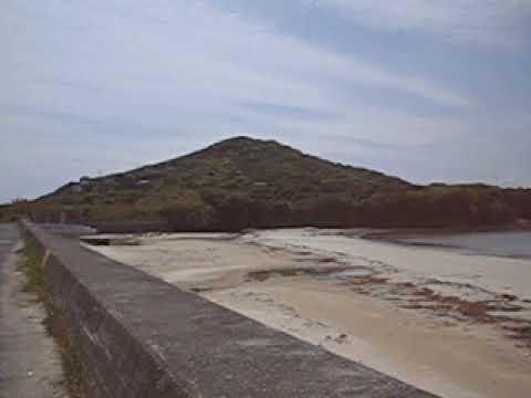 Praia de Goza - Japan