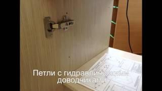 Аквариум Биодизайн Риф 300(http://aquagarant.ru/akvarium_BioDesign_Rif_300.html., 2015-11-25T17:47:44.000Z)